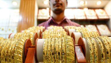 صورة الملتقى الاقتصادي :أسعار الذهب اليوم في مصر 4-12-2020 .. صعود عيار 21
