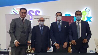 صورة تعاون بنك مصر ووزارة العدل و E-Finance لتفعيل نظم التحصيل الإلكتروني بالوزارة