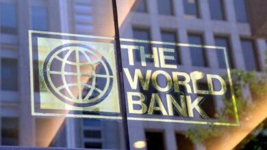 صورة البنك الدولي يتوقع نمو الاقتصاد المصري 2.7% العام المالي الحالي