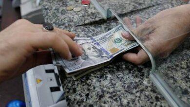 صورة الدولار يفقد 4 قروش أمام الجنيه اليوم