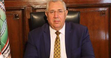 صورة للاستفادة من المشروع القومى للبتلو من خلال التقدم لأقرب إدارة زراعية أو فرع بنك زراعى مصرى المنتشرين على مستوى محافظات ومراكز الجمهوري