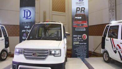 صورة قائمة بأسعار ومواصفات سيارات DL الكهربائية الجديدة في مصر.