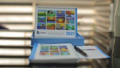 صورة بنك قناة السويس يستعين بلوحات فنية لعام 2021 لأحد شباب ذوي الاحتياجات الخاصة