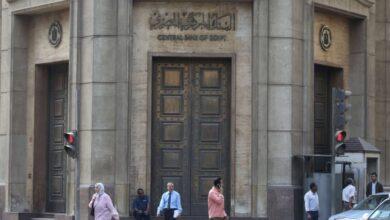 صورة «البنك المركزي» يوجه البنوك بعدم إجراء توزيعات نقدية من الأرباح للمساهمين لعام 2020