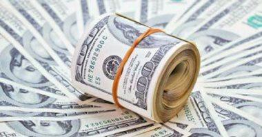صورة الملتقي الاقتصادي يعرض اليوم سعر الدولار في جميع البنوك