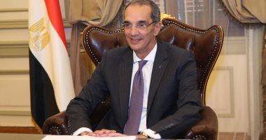 صورة وزير الاتصالات يؤكد حرصه على تمكين الشباب فى سوق العمل عبر الإنترنت..