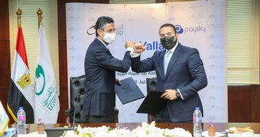 صورة البريد المصرى يوقع بروتوكول لدعم الخدمات المالية الرقمية