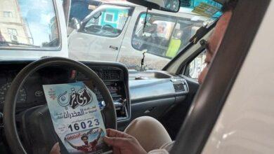 صورة اوعى تجرب المخدرات استقبلها السائقين بالفرحة