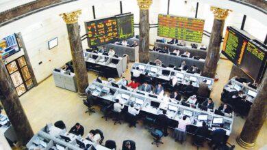 صورة البورصة المصرية تواصل ارتفاعها بمنتصف التعاملات مدفوعة بمشتريات محلية وعربية