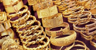 صورة ارتفاع ملحوظ في اسعار الذهب