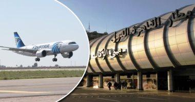 """صورة """"مصر للطيران"""" تسير اليوم 59 رحلة جوية تقل 4956 راكبا إلى دول مختلفة"""