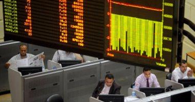 صورة تراجع جماعى لمؤشرات البورصة المصرية بمستهل تعاملات جلسة الاثنين
