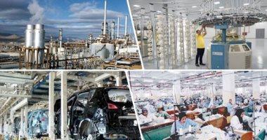 صورة رجال أعمال تتقدم لإنشاء مدينة للصناعات الصغيرة على مساحة 2 مليون متر