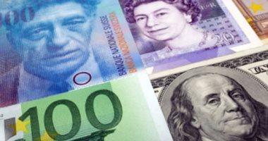 صورة أسعار العملات اليوم الثلاثاء 13-4-2021