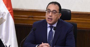 صورة احتفالية bt100 تكرم وزراء ومسئولى كبرى المؤسسات الأكثر تأثيرا بالاقتصاد المصرى