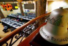 صورة البورصة المصرية تعلن إجازة عيد الفطر من يوم الأربعاء إلى الأحد