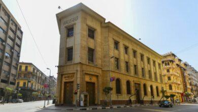 صورة البنك المركزى يعلن مواعيد عمل البنوك فى رمضان من الـ9:30 حتى الـ1:30 ظهرًا