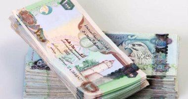 صورة أسعار العملات اليوم.. والجنيه الإسترلينى يسجل 21.80 جنيه