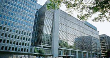 صورة البنك الدولى يطالب بالتوجه نحو الاقتصاد الأخضر والتصدى للتغيرات المناخية