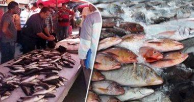 صورة تعرف علي أسعار السمك  اليوم بسوق العبور للجملة