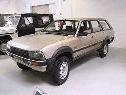 صورة تعرف علي مصير السيارات القديمة التي لم ينطبق على ملاكها شروط مبادرة الإحلال؟