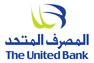 صورة المصرف المتحد يحدد اهم 6 اهداف من الشمول المالي