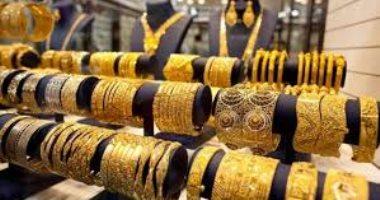 صورة ارتفاع أسعار الذهب في مصر 16 جنيهاً خلال أسبوع
