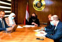 """صورة الصناعة تبحث مع """"نيسان"""" العالمية خطط الاستثمار فى مصر"""